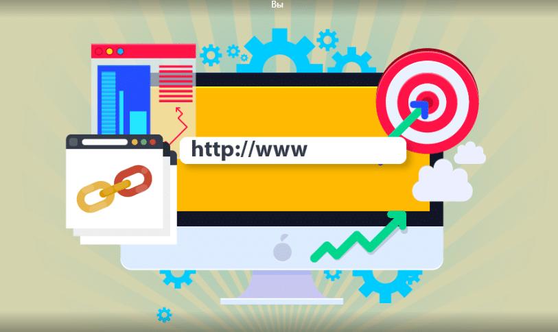 paramètres URL